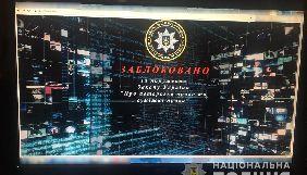 Заблоковано роботу піратського сайту onemov.net – Кіберполіція