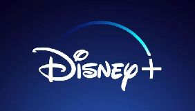Disney запускає стрімінговий сервіс і нові шоу