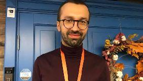 Сергей Лещенко попал в ДТП