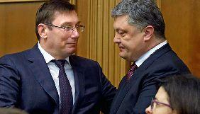 Президент не прийняв заяву генпрокурора Луценка про відставку