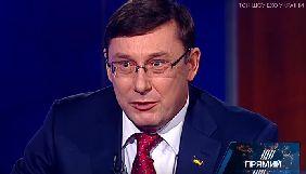 Луценко заявив, що змушений залишитись на посаді генпрокурора через вотум довіри від парламенту