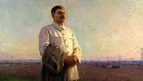 Сталин как главный шаман СССР