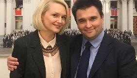 Новою речницею МЗС України стала Катерина Зеленко