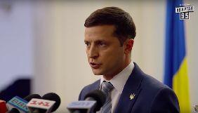 Зеленский в новом «Слуге народа» решил проблему с коррупцией радикальными методами