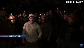 Піар з-під землі. «Інтер» перетворив страйк шахтарів на випробування Капліна