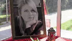 «Лівий берег» зняв з публікації статтю про Катерину Гандзюк та можливих замовників нападу