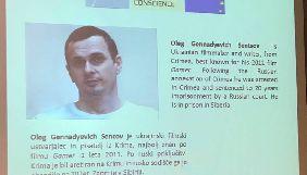 Сенцова відзначили у Словенії нагородою Платформи європейської пам'яті та сумління