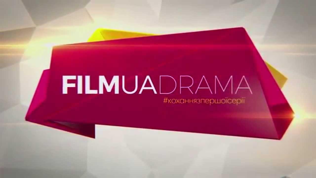 У каналу FilmUADrama з'явився третій співвласник