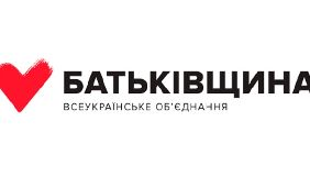 У третьому кварталі 2018 року найбільше на рекламу витратила «Батьківщина» – КВУ