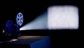 У Франції покажуть п'ять українських фільмів