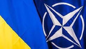 Держкомтелерадіо визначив, хто проведе інформаційну кампанію про НАТО