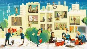 16 листопада – День працівників радіо, телебачення і зв'язку України