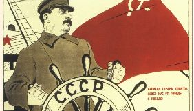 Сталин как PR-менеджер