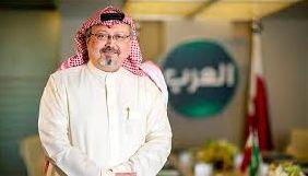 США запровадили санкції проти 17 саудівців через убивство Хашоггі