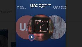 Запустили мобільний додаток для трьох каналів «Українського радіо»