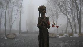 Нацрада нагадує про день пам'яті жертв голодоморів