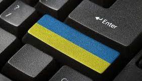 У жовтні українці частіше заходили на Google, YouTube та Facebook – ІнАУ