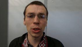 Блогеру Муравицькому продовжили домашній арешт до 14 січня 2019 року
