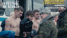 «Донбас» Сергія Лозниці отримав Гран-прі міжнародного кінофестивалю в Севільї
