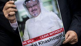 Сліди вбивства журналіста Хашоггі приховувала спеціальна група з чотирьох чоловік - джерело