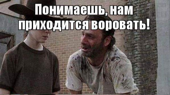 «Приходится воровать, Карл!» Соцсети отреагировали на заявления Волоха о «вынужденной коррупции»