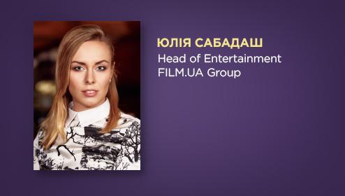 Film.ua запускає новий формат Film.ua Entertainment, який очолить Юлія Сабадаш