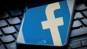 Facebook виділить мільйони доларів на розвиток місцевих газет Великобританії