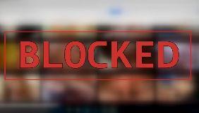 У Криму провайдери блокують сайти 5-го каналу, «Укрінформ», «РБК-Україна», «Фокус» та інші українські ЗМІ – дослідження