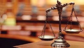 НСТУ виграла у скорочених працівників дев'ять судів у першій інстанції та програла шість