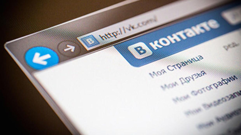 У Криму суд відмовився скасувати штраф Заремі Куламетовій за пост у «ВКонтакте»