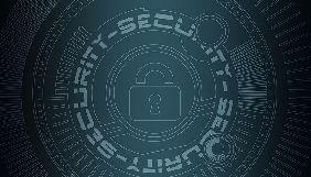 На комп'ютерах держорганів України виявили новий вірус
