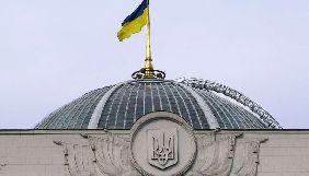 Коаліція «За вільний Інтернет» просить нардепів відкликати законопроект про криміналізацію наклепу