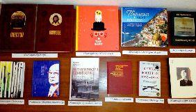 У Держкомтелерадіо визначили «Кращу книгу України» 2018 року