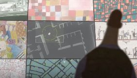 Українська анімація «Лабіринт» отримала нагороду від національного культурного фонду Румунії