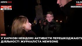 Відкрито провадження за фактом перешкоджання журналістам NewsOne у Харкові