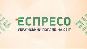 Канал «Еспресо» до свого 5-річчя оновив логотип і дизайн