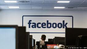 Компанії Facebook слід відкрити офіс в Україні – рекомендації НДІ та Європарламенту