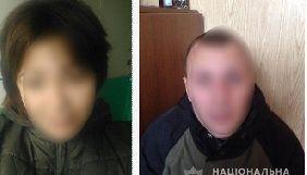 У Бородянці поліція затримала пару, яка обікрала квартиру головреда місцевої газети