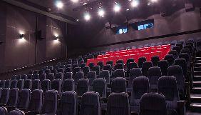 «Мультиплекс» планує запустити платформу кіносеансів по заявках
