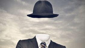 Сім із 50 інтернет-ЗМІ не приховують дані про власника та головреда – ІМІ