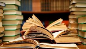 Держкомтелерадіо не дозволив ввезти в Україну 25 тис. книжок з РФ
