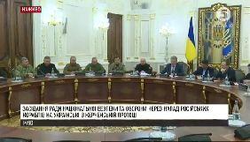 Спецвипуски про російську агресію в Керченській протоці зробили «UA:Перший», «1+1» та інформаційні канали