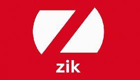 Родина оператора ZIKу просить про допомогу