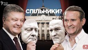 Чи порушено журналістські стандарти в сюжеті програми «Схеми» під назвою «Порошенко та Медведчук. Спільники?»