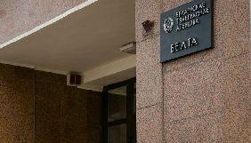У Білорусі знято обвинувачення ще з двох журналістів у справі «БелТА»