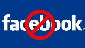 Facebook блокував пости українських видань про Росію та Путіна, прийнявши їх за спам