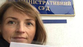 На Волині журналістка Оксана Ковальчук судиться з лісгоспом за доступ до інформації