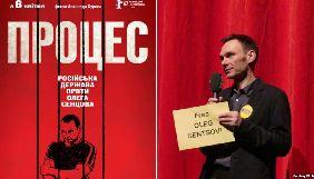 Режисер Аскольд Куров відвідав Сенцова та чотири години говорив з ним про фільм - адвокат