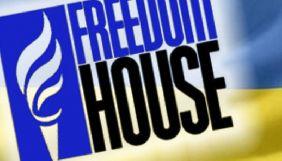 Freedom House Ukraine шукає консультанта з медіа та комунікацій