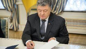 Порошенко підписав закон про введення воєнного стану в Україні